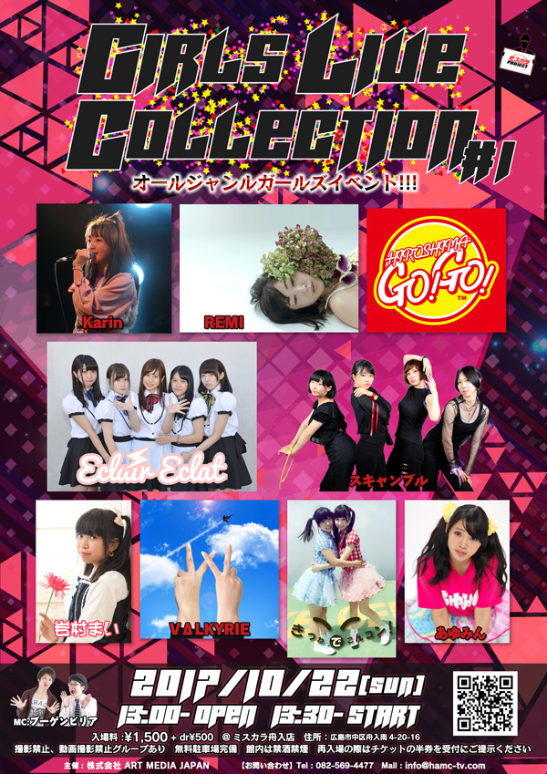 Girls Live Collection